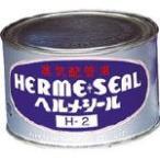 日本ヘルメチックス 蒸気配管用シール剤ヘルメシールH-2 500g