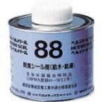 日本ヘルメチックス 給水・給湯配管用防食シール剤ヘルメシール88 500gハケ付