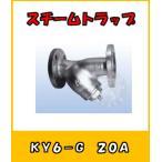 ベン Y形ストレーナー フランジ型 KY6-G2 20A 鋳鉄製