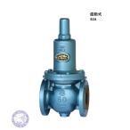 ベン RD-14 32A  減圧弁(水・温水・空気・油用)