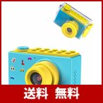 BlueFire 子供用カメラ デジタルカメラ 水中カメラ 10メートル防水機能付き フルHD 1080P高画質 800万画素 録画機能 2インチスク