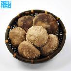 雅虎商城 - 生椎茸