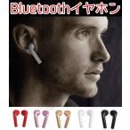 �����ڽ�λͽ��ۥ磻��쥹����ۥ� i7 ξ�� �֥롼�ȥ����� �����磻��쥹����ۥ� TWS Bluetooth
