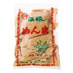 塩メンマ短冊(1kg)(常温商品)耀盛號(ようせいごう)冬季感謝大セール