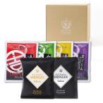 よくばり ドリップコーヒー 6種×60杯分