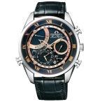 シチズン カンパノラ 腕時計 コンプリケーション Complication ミニッツリピーター CITIZEN CAMAPANOLA AH7061-00E
