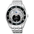 シチズン カンパノラ 腕時計 エコ ドライブ Eco Drive CITIZEN CAMAPANOLA 天彩星-あまいろほし- BU0020-62A
