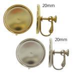 カラワク・ミール皿付きイヤリング 内径20mm 2個セット(1ペア) No.0213