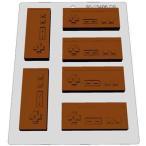 CK チョコレート型  レトロ ゲームコントローラー チョコ モールド 耐熱65℃