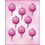 CK チョコレート型 ピック ハロウィン かぼちゃ 顔 8 チョコ モールド