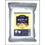 カスタード ミックス 1kg 日本食研 業務用
