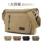 メッセンジャーバッグ ショルダーバッグ キャンバスバッグ メンズ 斜めがけ 帆布 カジュアル 収納 通学 機能的 便利 大容量 小物入れ 丈夫 鞄