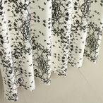 遮光カーテン リーフ柄 ブラック セリー 幅150cm×丈200cm2枚 北欧柄カーテン