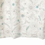 カーテン 北欧 花柄 ブルー 遮光カーテン 幅150cm×丈125〜160cm2枚 ku355be 納期10日程度