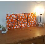 ショッピングORANGE 軽量ファブリックパネル 3枚セット 北欧 almedahls アルメダールス Belle Amie (ベラミ) 94700-685:orange 送料無料