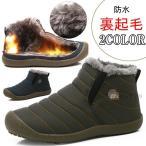 メンズブーツ ハイカット 防寒靴 綿入れ スエード メンズ メンズシューズ シューズ 冬新作 カジュアル