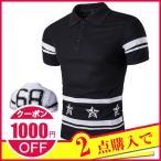 デザインポロシャツ 半袖 ポロシャツ メンズ オシャレ POLO ポロ 20代 30代 半袖ポロ トップス スポーツ 星柄