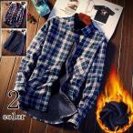 送料無料 ネルシャツ チェックシャツ メンズ カジュアルシャツ 長袖シャツ 裏起毛 厚手シャツ あたたか トップス 秋冬