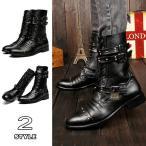 ショートブーツ メンズ ブーツ ウエスタンブーツ 革靴 メンズブーツ 靴 ドレープ サイドジップ ベルト付き リベット 秋冬