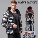 中綿ジャケット メンズ 暖かいジャケット 迷彩 ジャケット ライトアウター 軽量 ジャケット 秋冬 防寒 アウトドア  かっこいい 送料無料
