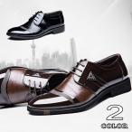 ショッピングメンズ シューズ ビジネスシューズ メンズ  歩きやすい 疲れない メンズシューズ 紳士靴 革靴 卒業式 仕事用 就活 通勤 結婚式 機能性