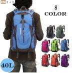 バッグパック メンズ リュックサック アウトドア デイバッグ 登山リュック 旅行バッグ 大容量 40L 登山 防災 防水 多機能 旅行 男女兼用 軽量
