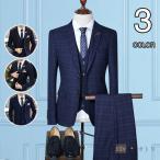 3ピーススーツ スーツ メンズ スリーピーススーツ チ