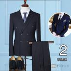 スリーピーススーツ 3ピーススーツ スーツ 紳士服 ビ