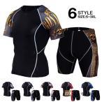 コンプレッションウェア 加圧Tシャツ タイツ ランニングウェア 上下セット メンズ スポーツウェア 吸汗 速乾 保護 夏 夏用