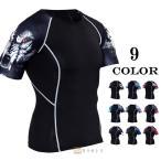 半袖tシャツ tシャツ コンプレッションウェア トップス メンズ 半袖 インナーシャツ 加圧 トレーニング 丸首 吸汗 速乾 夏
