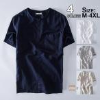 Tシャツ 半袖 メンズ リネンTシャツ 麻 カジュアルTシャツ クルーネック トップス 綿 麻 カジュアル 涼しい 夏 夏服