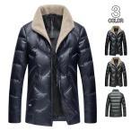 ダウンジャケット メンズ ジャケット アウター 厚手 ダウン 高品質 紳士服 暖かいジャケット 秋冬 40代 50代 ビジネス