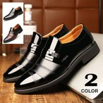 ビジネスシューズ スリッポン メンズ 紳士靴 歩きやすい革靴 メンズシューズ フォーマル 疲れない 通勤 仕事用  結婚式 紳士