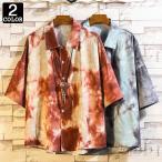アロハシャツ メンズ ビッグシルエット 半袖シャツ 開襟シャツ ゆったり シャツ オープンカラー トップス 夏 2020
