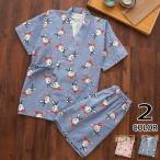 甚平 レディース 上下セット 夏服 甚平パジャマ 和風 女性用 ショートパンツ 可愛い ルームウェア 部屋着 ナイトウェア