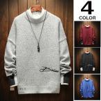 ニット メンズ ニットセーター リブ編み セーター トップス 長袖セーター クルーネック 秋物 秋冬 あったか
