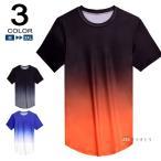 半袖Tシャツ メンズ トレーニングウェア トップス スポーツウェア 薄手 吸汗速乾 ランニング 運動着
