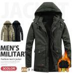 モッズコート メンズ ミリタリージャケット ジャケット N-3B 裏起毛 ポアジャケット ブルゾン アウター あったか 秋冬