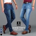 デニムパンツ メンズ ジーンズ テーパードパンツ ジーパン ストレッチ ロングパンツ デニム 無地 ファッション