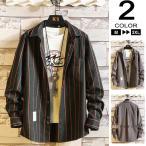 ストライプシャツ 秋服 メンズ シャツ カジュアルシャツ ゆったり トップス 長袖シャツ メンズシャツ 秋冬