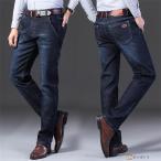 デニムパンツ 裏起毛 ストレッチ メンズ ボトムス 裏ボアパンツ ジーンズ テーパード ズボン メンズファッション
