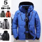 ダウンジャケット メンズ アウター ジャケット ブルゾン 暖かい 厚手ジャケット 冬服 冬物 おしゃれ アウトドア