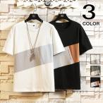 Tシャツ メンズ 夏服 配色切り替え アメカジ 半袖Tシャツ tシャツ トップス カットソー メンズファッション