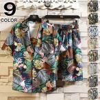アロハシャツ 上下セット 夏服 メンズ 花柄シャツ 総柄シャツ 夏 セットアップ ハーフパンツ 涼しい ファッション