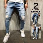 デニムパンツ メンズ ジーンズ ダメージ デニム ジーパン スキニーパンツ ボトムス ヴィンテージ メンズファッション