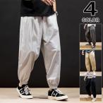 サルエルパンツ 夏ズボン メンズ イージーパンツ ゆったり 夏ズボン 涼しいズボン 無地 メンズ ファッション