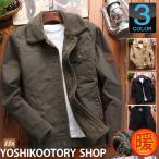 ミリタリージャケット メンズ N1 ボアブルゾン アウター ブルゾン 防寒着 裏起毛 冬服 秋冬 厚手 アウトドア 40代 50代