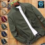 50代 60代 メンズファッション ミリタリージャケット 春物 アウター メンズ ブルゾン ジャンパー ジャケット 送料無料