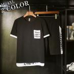 春夏 上下セット メンズ セットアップ スウェット 大きいサイズ Tシャツ ボトムス ジャージ ルームウェア スポーツウェア セットアップ 男性 2色