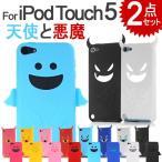 iPodtouch5 第5世代 アイポッドタッチ6 第6世代 ケース カバー 天使と悪魔